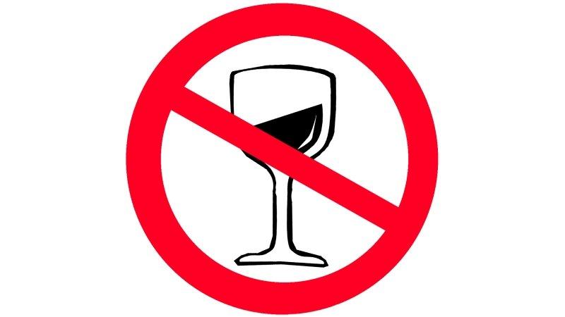Кодирование алкогольной зависимости псков григорьев