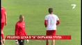 """Решено: ЦСКА в """"А"""" окръжна, БФС бави старта на столичното първенство"""